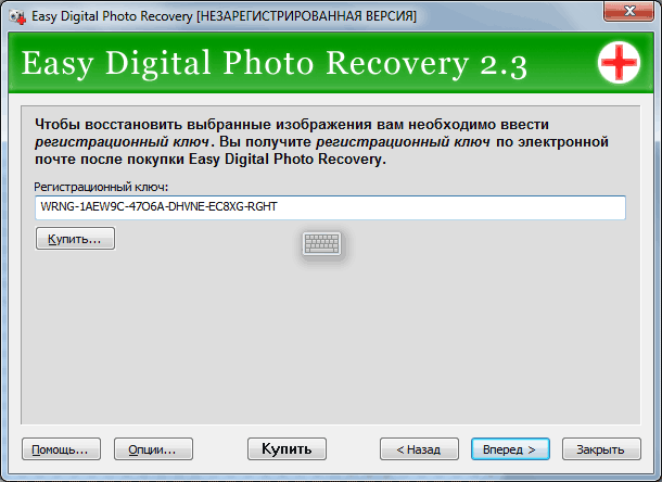 Easy Office Recovery 2.0 + serial RSLOAD.NET - Скачать /b.
